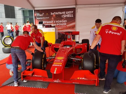 Shell V-Power in Kiev